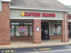 eastern dragon in towamencin closing june 17